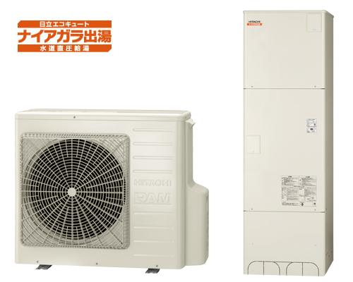 エコキュート/電気温水器